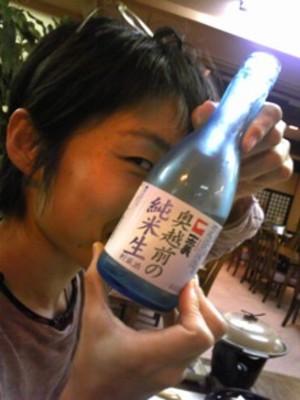 Sake2_2
