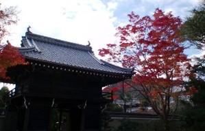 Genkou