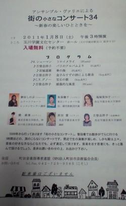 Machida_2