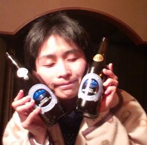 Inawashiro