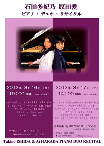 Duo2012_2