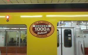1000kei