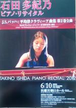Recital_2