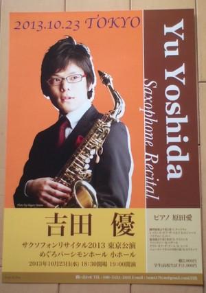 Yuyoshida