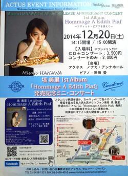 Hanawasan_3
