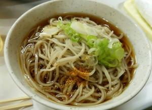 Hiyagake