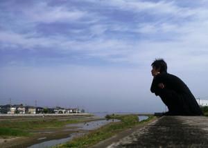Onosato