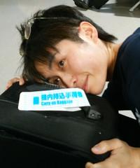Kinai_3