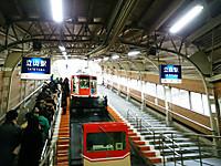 Tateyama1