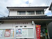 Dsc_1349
