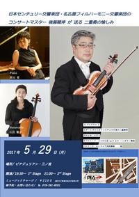 Gotohsan2