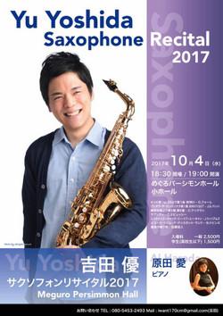Yoshidakun