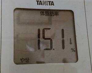 Taisibo