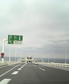 Hotaru3