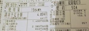 Dsc_3924